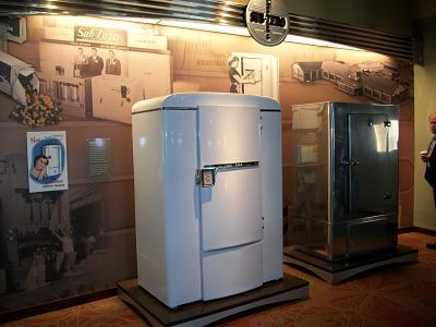 Museum refrigerator