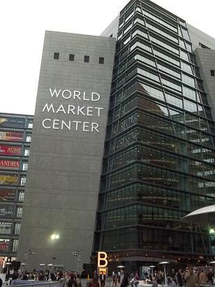 Designer Event To Watch 2014 Las Vegas Market